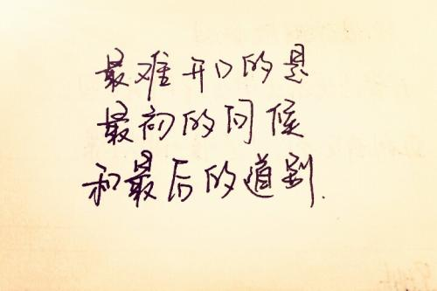 失望至极的短句 对亲情失望至极的句子
