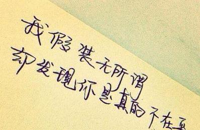 关于爱情很扎心的句子 句句扎心的句子,你最喜欢哪句