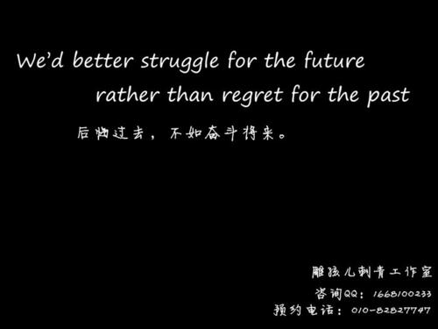英文短句唯美小清新 炫酷小清新的英语句子,附上翻译。越多越好