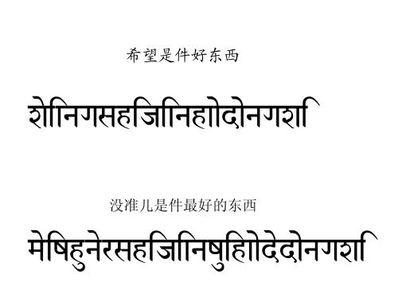 纹身英文小短句带翻译 有没有纹身英文 小句子伤感带翻译