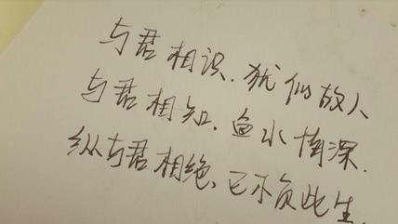 描写心疼别人的句子 描写人十分心疼的句子