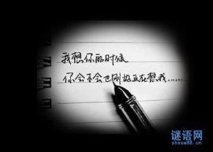 想你的句子英文短句 我很想你的英文句子是什么?