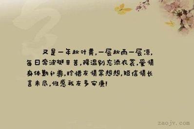 珍惜家人的句子 珍惜家人的句子