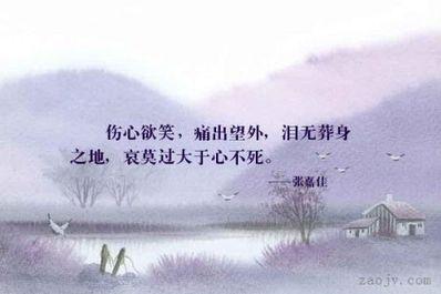 分手痛不欲生的句子 形容痛不欲生的句子