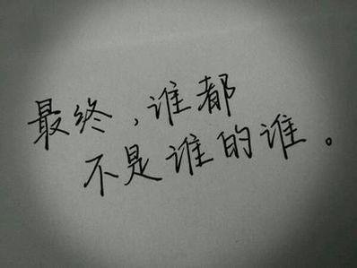 描写心碎心痛的句子 形容心痛心碎的句子