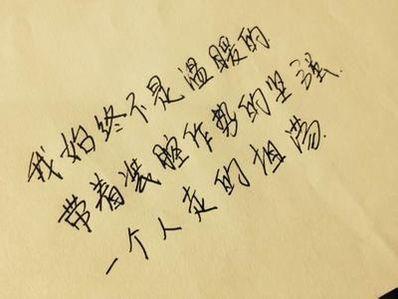 形容心疼别人的句子 描写人十分心疼的句子