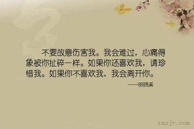 不想离开他难过的句子 不想让他离开的唯美句子
