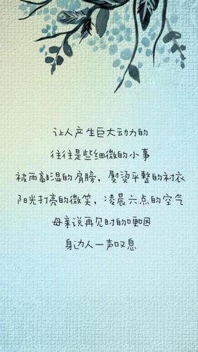 2019伤感爱情句子