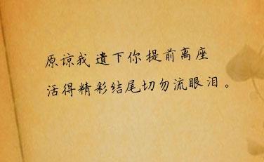 相爱无奈分开的句子 彼此两个深爱的人无奈分手的话