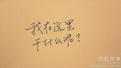 一句话结束爱情