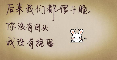 表达爱情快要结束的句子 关于爱情快走到最后的句子