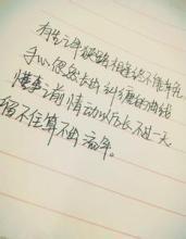 纹身英文句子爱情简短 爱情的英文纹身句子