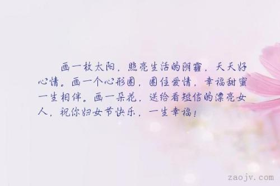 描述一段爱情将要结束的话 一段描写爱情的话