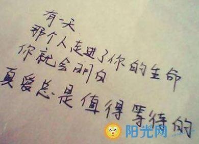 我输给了爱情的句子 关于输爱情的句子