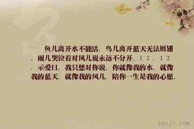 关于不想离开的句子 想让对象一直留在身边,不想离开的句子