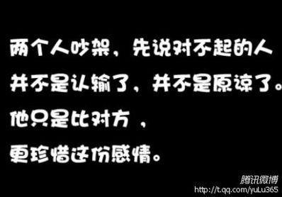 希望以后不吵架的句子 争吵了也希望好好在一起的句子