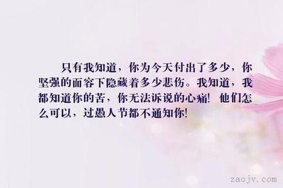 付出的太多伤感句 有关于付出真感情却被骗的伤感句子