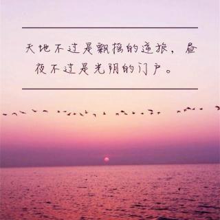 成全爱情给别人句子 关于爱情成全了别人自己却很痛苦的句子