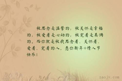 被爱才是幸福的短句