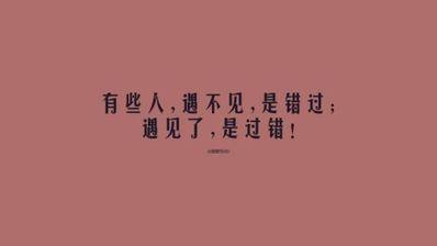 唯美爱情一句话 关于爱情的唯美句子