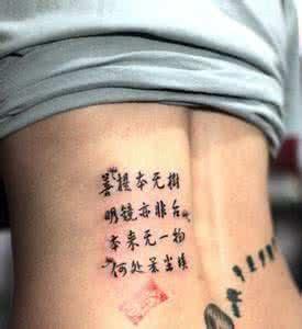纹身经典短句 人生感悟经典句子纹身