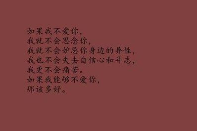 形容爱情分开的句子 形容简单爱情句子