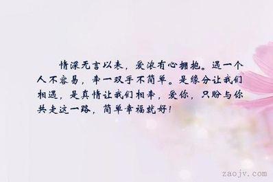 一个人简简单单的句子 一个人真好 安安静静 简简单单得句子