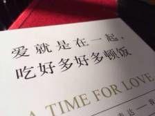 简简单单一顿饭的句子 形容简简单单确要相伴到老的诗句