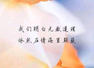 心爱的人结婚的伤心句子 心爱的人跟别人结婚了后伤感句子