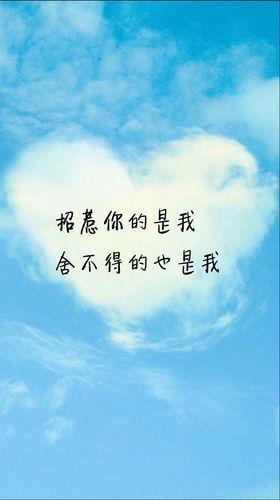 喜欢的人离开了的句子 心爱的人就要离开了心里难过的句子