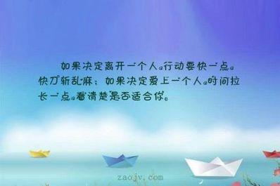 一个人想离开的句子 表示一个人想安安静静的离开一个人的诗句。