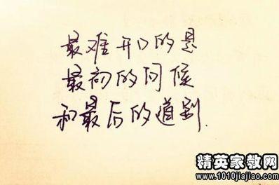 关于告别的唯美句子 求关于离别的唯美句子。