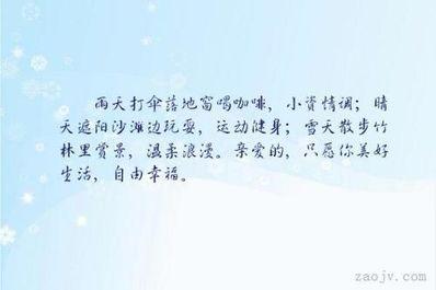 愿生活平淡美好的句子 关于平淡生活的唯美句子有哪些?