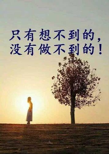 感悟平淡生活的句子 关于平淡生活的唯美句子有哪些?
