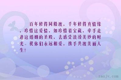 两人相爱珍惜的好句子 珍惜的感情的句子