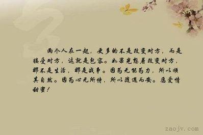 希望两个人长久的句子 希望两个人长久的句子