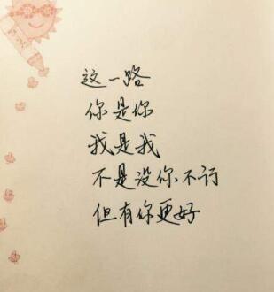 爱一个人的句子 张爱玲说爱一个人会卑微到尘土里的句子