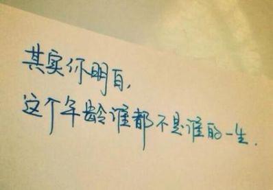 表达心情失落的句子 描写心情失落的诗句