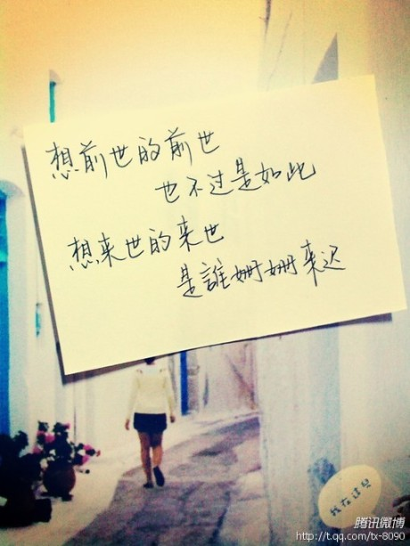 放弃挽回感情的句子 挽回爱情伤感句子