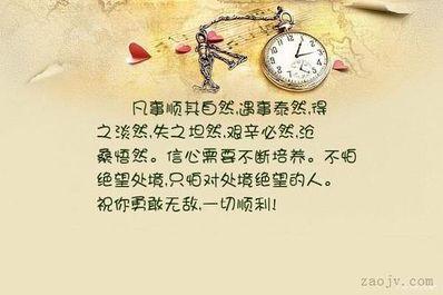 祝人家早日分手的句子 祝他早日分手的句子