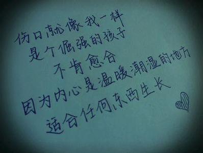 分手哭到心痛的句子 分手后还相互爱着的伤感句子