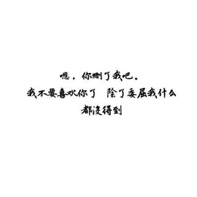 分手伤心难过的短句 写一个人伤心难过的句子