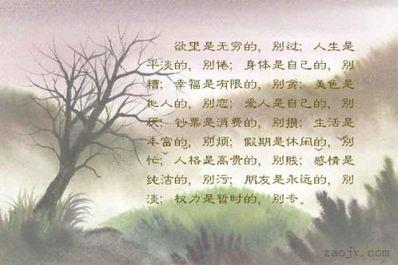 追求平淡生活的诗句 平淡生活的诗句