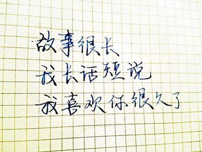 爱情悲伤分手诗句 关于爱情、悲伤、分手的诗词