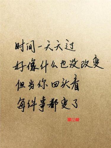 感情平淡的短句 形容爱情平淡诗句