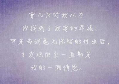 伤心到想流泪的句子 难过到流泪的句子