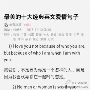 情感语录英文短句 关于情感的英文语句