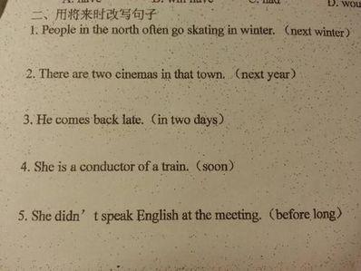 爱情语句英语句子大全 表达爱情的英语句子
