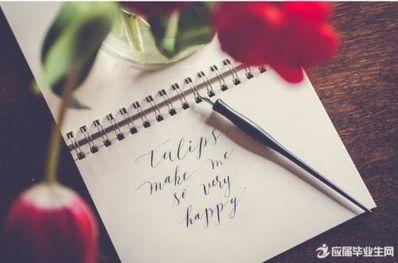 微信签名爱情浪漫短句 微信个性签名的爱情对偶诗句