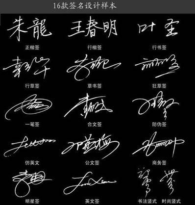 微信签名语录 微信的个性签名大全
